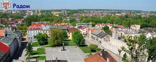 Радом, Польша