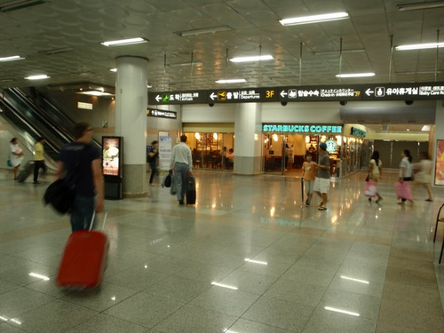 Gimpo Domestic Airport, Seoul
